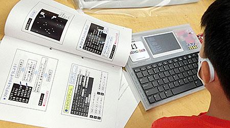 200822-3.jpg