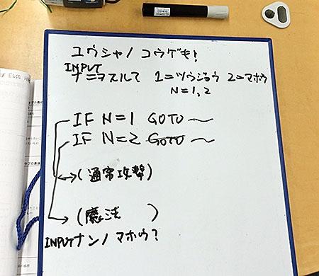 210116-4.jpg