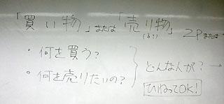 090809-1.jpg