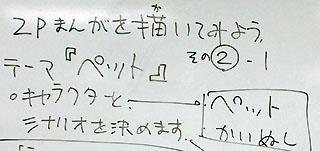 091206-2.jpg
