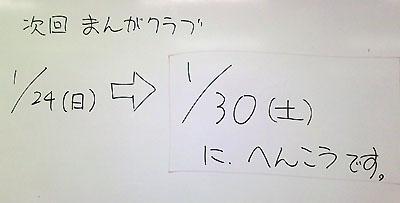 100110-4.jpg