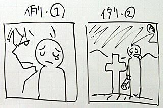 100711-6.jpg