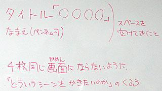 100808-3.jpg