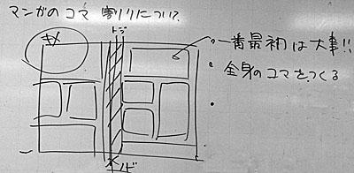 101114-7.jpg
