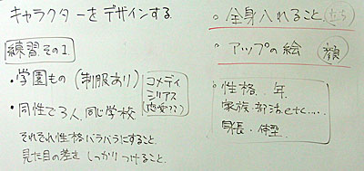 120624-1.jpg
