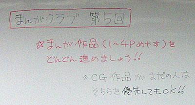 140309-1.jpg