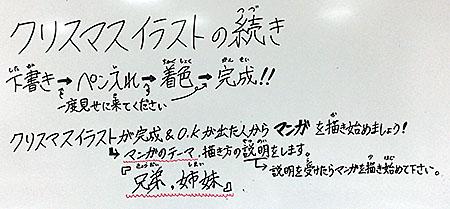151123-1.jpg
