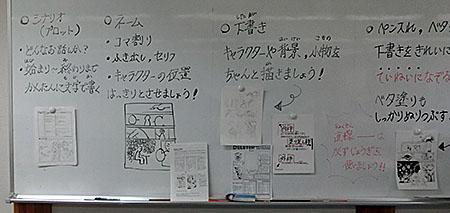 161126-1.jpg