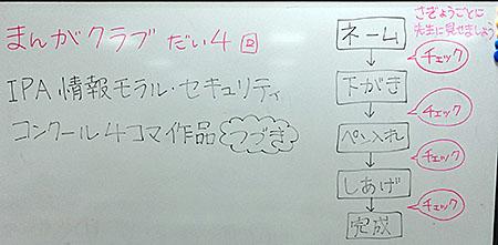 180520-1.jpg