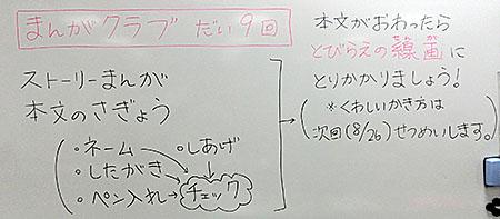 180805-1.jpg