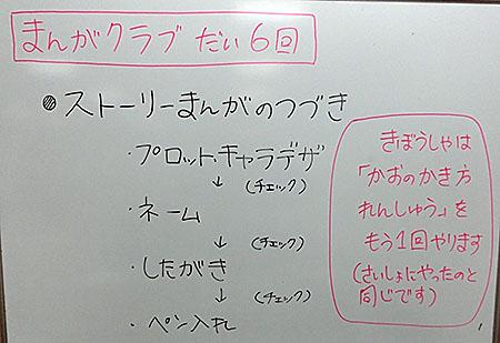 181223-1.jpg