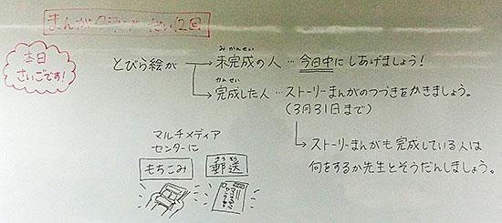 210328-1.jpg
