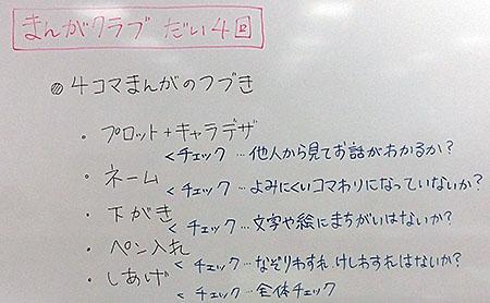 210523-1.jpg